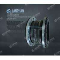 Wholesale Lanphan GJQ(X)-SF-II Double Sphere Flexible Rubber Expansion Joint from china suppliers