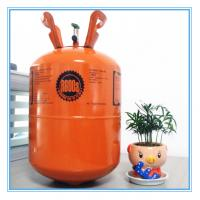 Wholesale China high quality refrigerant r600a gas chemical isobutane r600a gas from china suppliers