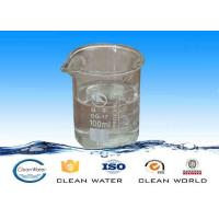 Buy cheap Waste Water Decoloring Agent 50% Solid Quality Decolorizing Agent PH2.5-5.0 from wholesalers