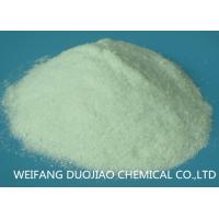 Wholesale Crystal Ferrous Sulphate Salt , Ferrous Sulfate 7h2o For Animal Feed Supplement from china suppliers