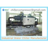 Wholesale -5C/-10C 100TR Chemical Process Cooling Industrial Water Chiller Factory from china suppliers