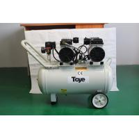 Buy cheap Medical Equipment Silent Oilless Air Compressor 65L With Metal Pipe 2.2HP 4 Dental Chairs from wholesalers