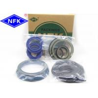 Wholesale ATLAS 742-1238 O Ring Mechanical Seal NBR PU TPFE Material Wear Resistant from china suppliers