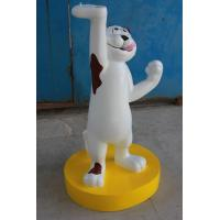 Buy cheap Outdoor Garden deco cartoon statue cat statue in garden/ plaza/ shopping mall from wholesalers