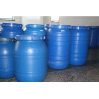 Quality Natural Hog Casings from China Jason Casing Food Co Ltd for sale