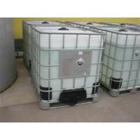Buy cheap Poly phosphoric acid food grade 95% h3po4 suppliers in china from wholesalers