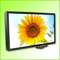Wholesale 20 inch LCD Digital Signage from china suppliers