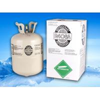 Wholesale refrigerant gas r406a replace r22 refrigerant from china suppliers