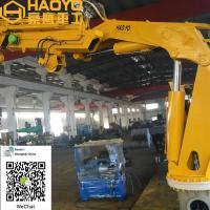 China Customized foldable knuckle boom crane marine crane ship deck crane for sale on sale