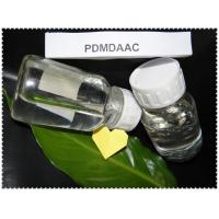 China polyelectrolyte flocculant for waste water treatment on sale