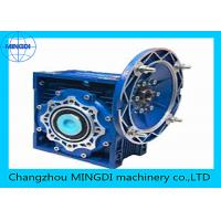 Wholesale Aluminum Worm Speed Reducer Gearbox Output Torque 2.6 - 1760N.m from china suppliers
