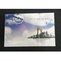 Buy cheap Rechargeable Battery Custom Video In Print Brochure , Advertising Lcd Video Brochure Card from Wholesalers