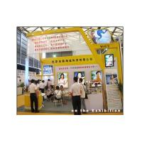 Beijing Shiny Advertising printing co., ltd.