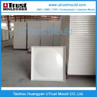 Wholesale press mold fiberglass water storage tank for solar power plant mould maker from china suppliers