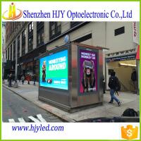 Wholesale Shenzhen Customized SMD P10mm Outdoor LED Screens for Shopping Mall Outdoor Building from china suppliers