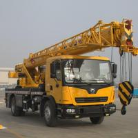 Wholesale Yellow  XCT12L4 Main Boom Truck Crane  30.5m 12t Small  WP6.220E40 from china suppliers