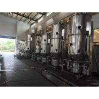 Wholesale SUS304 SUS316 coconut protein powder Fluidized bed granulator for granulator machine for APIs from china suppliers