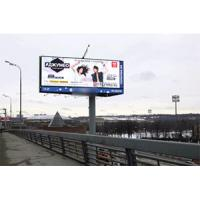 Quality Constant Current Led Advertising Display Board SMD3535 1920Hz Waterproof Cabinet for sale