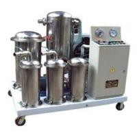 Wholesale Fire-Resistant Oil Purifier from china suppliers