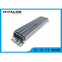 Buy cheap 50w - 3000w Air Heater Ptc Ceramic Heating Element For Hand Dryer Fan Heater from Wholesalers