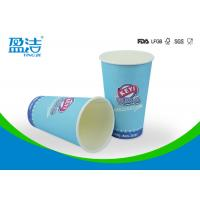 Wholesale 16oz Taking away Cold Drink Paper Cups 90x60x134mm For Iced Beverage from china suppliers