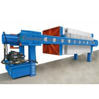 China High Pressure Hydraulic Compress Filter Press Mining / Chemical / Food / Wine Industry Use on sale