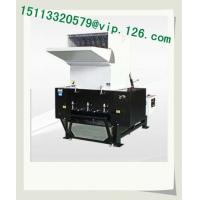 Wholesale PVC Piece V Shape Knife Crusher Automatic CE, SGS 50HP 400mm for end users from china suppliers