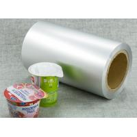Wholesale ps lacquer aluminium foil for yogurt lidding from china suppliers