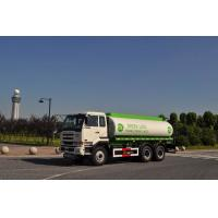 China 5,944 US Gallon 320HP Aluminum Alloy Oil Tank Truck with 6x4 DongFeng Nissan Diesel Chassis on sale