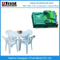 Wholesale Plastic injection mould chair molding for garden and living room mould maker in China from china suppliers