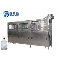 Wholesale Auto Plastic Bottle Water Filling Capping Machine 100 BPH One Year Warranty from china suppliers