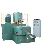 Wholesale Vertical PVC Compounding Mixer, Compact Design Automatic Plastic Mixing Machine from china suppliers