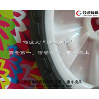 Wholesale Plastic injection machine baby toy car mould, custom toy parts mould, ABS toy parts from china suppliers