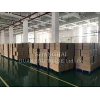 Shanghai Huanjing Trading Co., Ltd