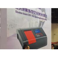 Wholesale Automatic Light blue dual beam spectrophotometer Geological exploration from china suppliers