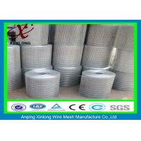 Wholesale 1/2 Inch Square Hole Pvc Coated Welded Wire Mesh For Agriculture from china suppliers
