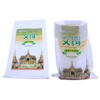Wholesale 50 Kg 25kg Printed Polypropylene Rice Sacks Waterproof Environment Friendly from china suppliers