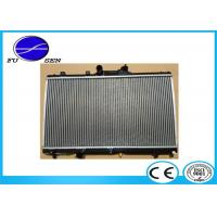 Wholesale Toyota Corolla Accessories 1992-1996 Toyota Corolla Radiator OEM / ODM Available from china suppliers