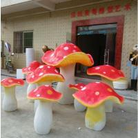 Wholesale customize size fiberglass large mushroom model as decoration statue in garden /square / shop/ mall from china suppliers