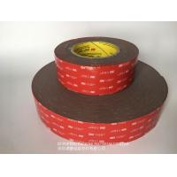 China Heat Resistant Double Faced Adhesive Tape , Waterproof Acrylic Adhesive Foam Tape on sale