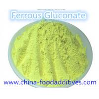 Wholesale Best iron supplement ferrous gluconate Food additives, Food grade, CAS:299-076-3 from china suppliers