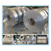 Buy cheap 8011 h14 aluminium coil for flip off seal from wholesalers