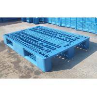 Buy cheap Chinese plastic pellet bottom with three runners especially use in goods shelf from Wholesalers