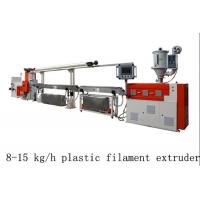Buy cheap 8 - 15 Kg / H 3d Printer Filament Extruder Pla Abs With 0.03mm Tolerance from wholesalers