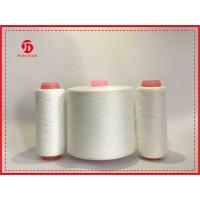 Raw White Plastic Cone Yarn100% Ring Spun Polyester Virgin Yarn Eco - friendly