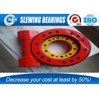 Wholesale Electric And Hydraulic Slew Drive , Ring Drive With Low Output Speeds from china suppliers