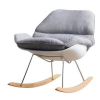 Wholesale Outdoor fashion garden lounge metal rocking chair for living room from china suppliers