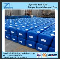 CAS NO.:298-12-4,glyoxylic acid 50% for hair straightening