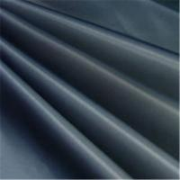 Wholesale Polyester Stretch Pongee from china suppliers