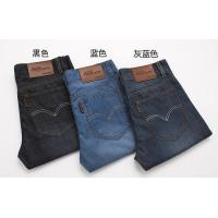 China Summer big size straight leg men jeans on sale